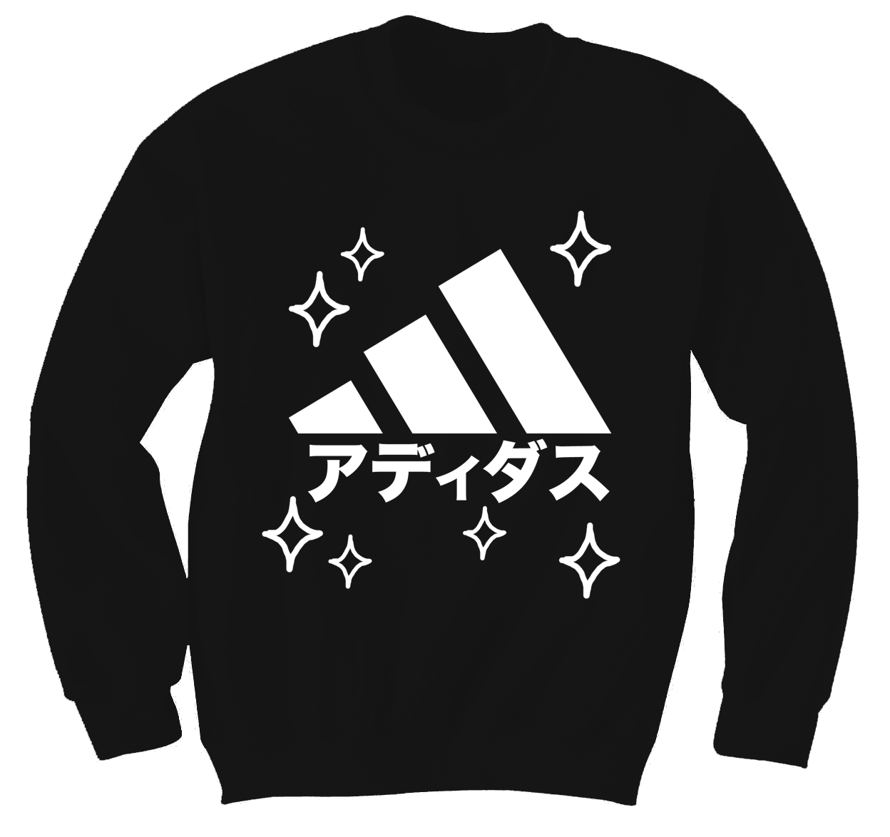 nike-adidas-4-sweater-sweatshirt-fleece-crewneck-adidasu-2-naiku-japanese-letters-katakana-kawaii-cute-white-black-t-shirt-tee-inu-inuinu-shopinuinu-sport-logo-heart-brand_original